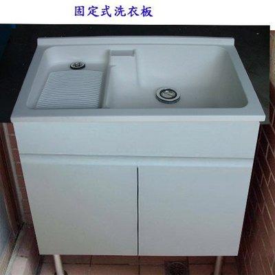 浴室精品 推薦 @成舍衛浴@ 70公分人造石洗衣台+隱藏式斜把手防水櫃 限量促銷7800元/組