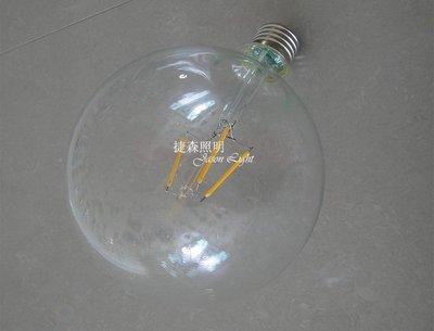 ~捷森照明~JA-A-00078~仿鎢絲LED 愛迪生燈泡 G125  E27/4W~色溫2300k