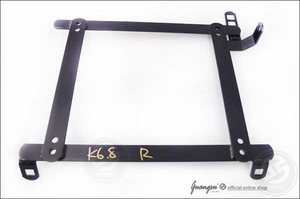 ☆光速改裝精品☆HONDA K6/K8專用賽車椅腳架~單1支800元.