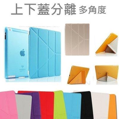 [愛配件]變形套裝 iPad air ...