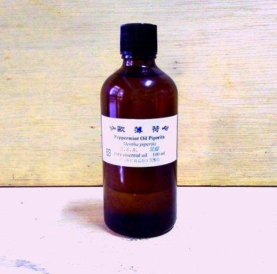 歐薄荷100ml/瓶 美國 Peppermint Oil Piperita 599元 胡椒薄荷