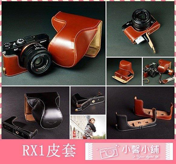 TP-RX1 RX1R SONY 開底式真皮相機皮套 牛皮 快拆電池 可鎖腳架 相機底座