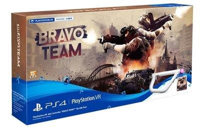 PS4 VR PSVR 專用 亡命小隊 射擊控制器同梱組 中英合版 VR專用 全新商品【台中恐龍電玩】