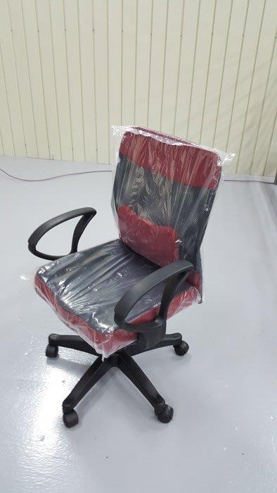 二手家具樂居 台中全新中古傢俱 EAHJJ9*全新護腰辦公椅 網狀透氣電腦椅 書桌椅*洽談桌椅 會議桌椅 餐桌椅 休閒椅
