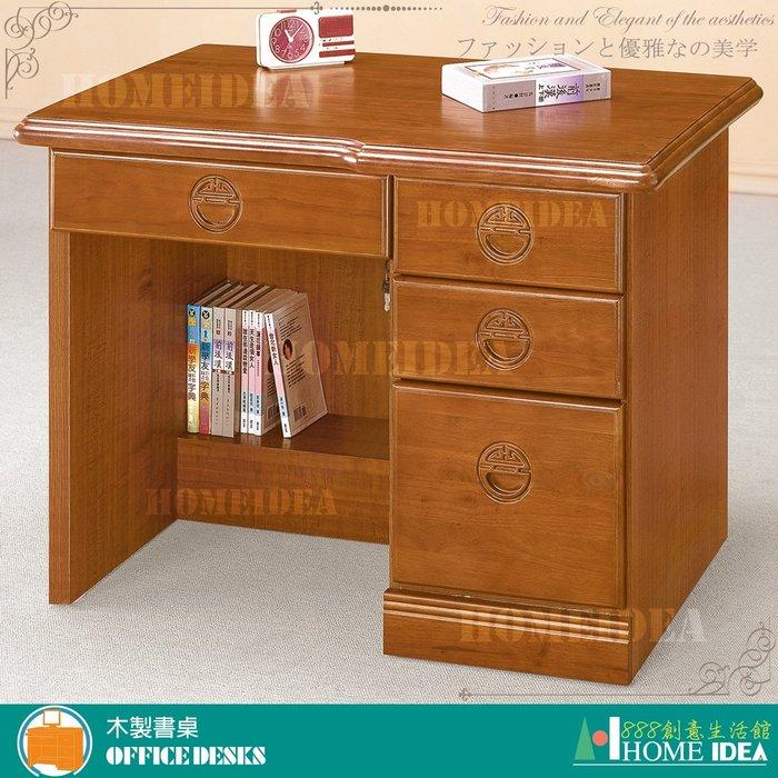 『888創意生活館』047-C487-2正香樟3.5尺辦公桌$5,700元(14書桌類書桌椅辦公桌椅辦公椅傢)台南家具