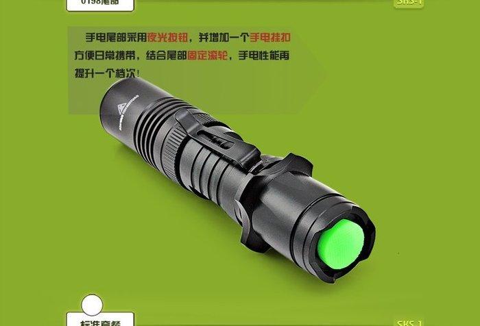 【亞昕光電】E-SMART 進口 CREE XM-L2 0198 航空鋁合金強光手電筒 5檔 充電18650 【全配】