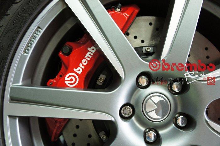 VOLVO S60 煞車升級 BREMBO 6 Piston 六活塞卡鉗組 訂製專用全浮動盤 後加大碟組升級 / 制動改