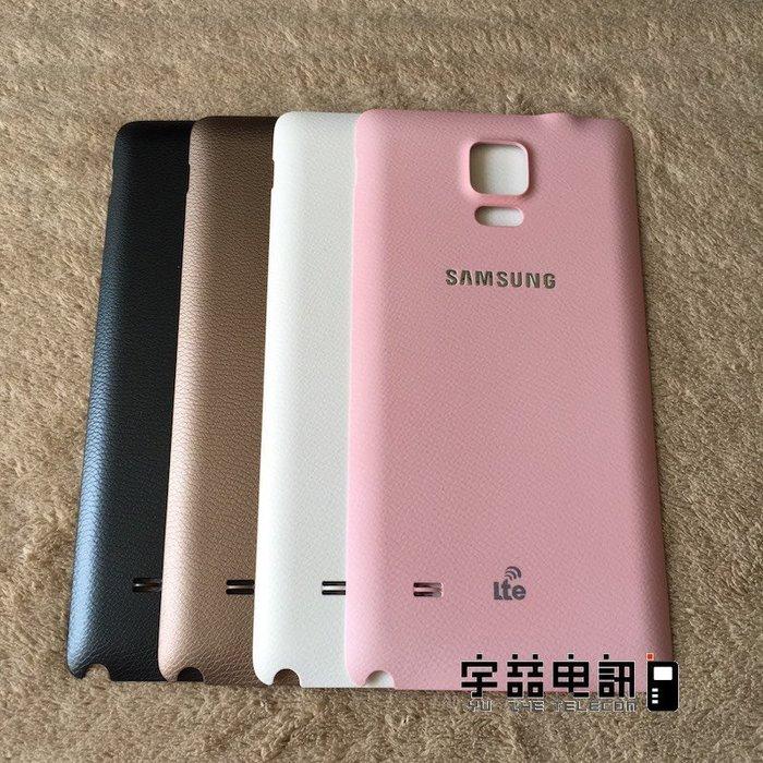 宇喆電訊 三星 Samsung Galaxy Note4 n910 n910u 原廠電池蓋 原廠後殼 背蓋 歡迎面交自取