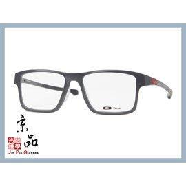 京品眼鏡 OAKLEY A CHAMFER 2 OX 8071 0354 霧灰色 光學眼鏡 天仁公司貨 JPG