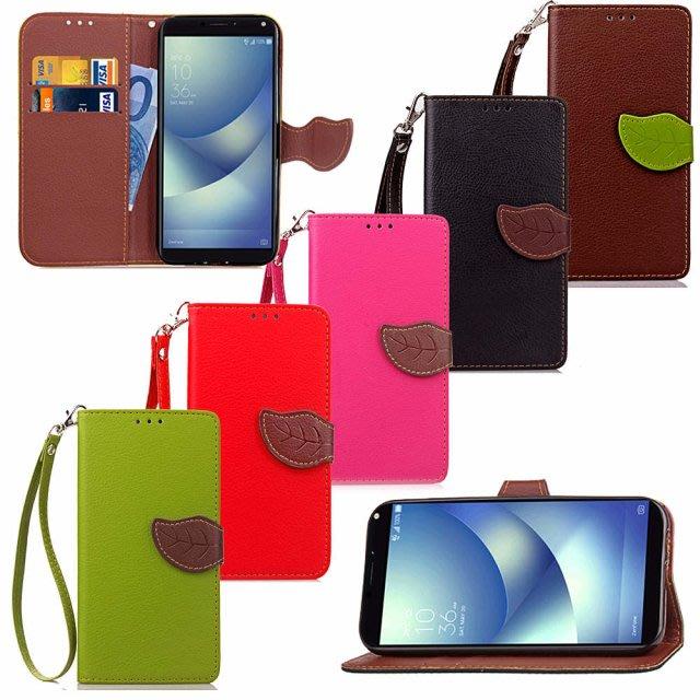 華碩 zenfone max m1 ZB555KL手機皮套 商務葉子 零钱包皮套  软壳全包 支架功能 防摔抗震