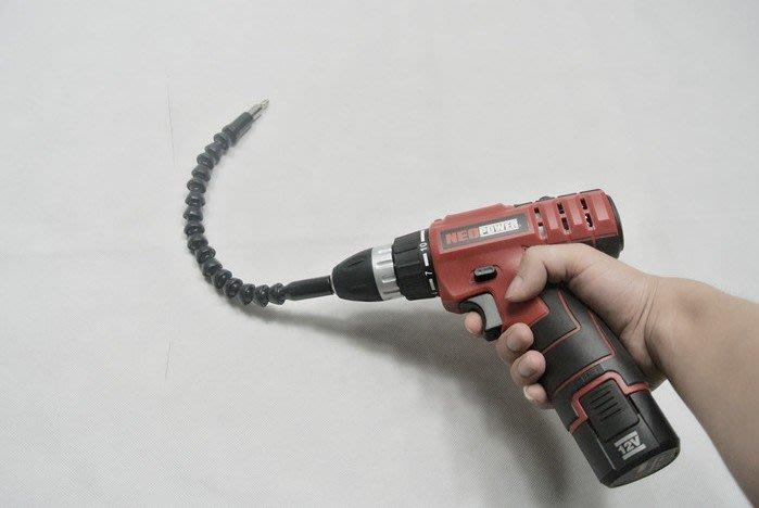 m朋品心m  六角柄6.35mm(1/4)通用萬向軟軸 批頭連接杆工作無死角 電動起子螺絲起子專用款