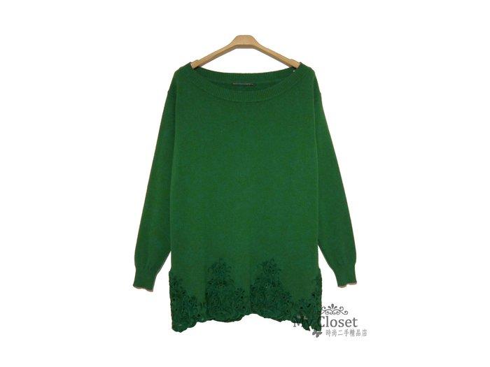 My Closet 二手名牌ERMANNO SCERVINO 綠色100% Cashmere蕾絲針織毛衣