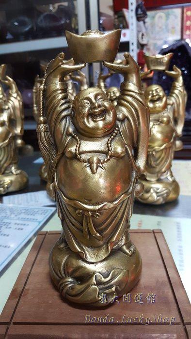 純銅彌勒佛擺件 高19公分立姿舉金元寶彌勒佛手持佛珠如意繫葫蘆笑佛 銅雕神像銅器招財進寶工藝品 【東大開運館】