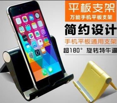 iPhone7plus / 8s 蘋果三星小米手機 ipadMINI平板 便攜式支架