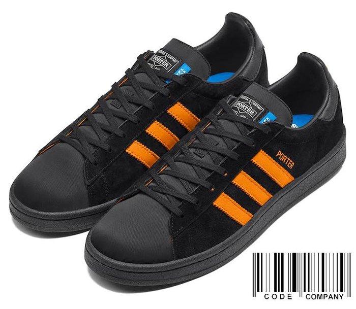 =CodE= ADIDAS ORIGINALS CAMPUS PORTER 麂皮休閒鞋(黑橘) B28143 日標 預購