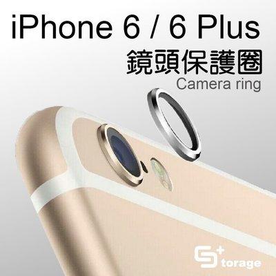 Apple iPhone 6 4.7吋 / 6 Plus 5.5吋 相機環 鏡頭圈 保護圈 金屬環 鋁合金 防刮傷
