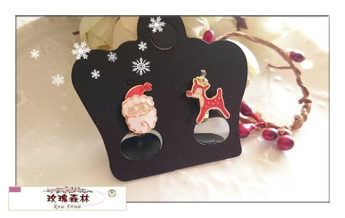 玫瑰森林-- ☆°*嚴選X'MAS 歡樂耶誕 超可愛的小物 小小的 聖誕老公公&麋鹿  耳夾款(特價)