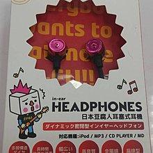 店面 豆腐人耳塞式耳機麥克風 TF~EP006 3.5mm鍍金接頭 扁線型 顏色: 金 粉