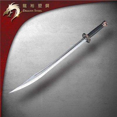【龍裕塑鋼dragon steel】 ...