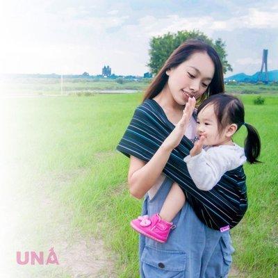 光譜藍 本月優惠$790 背巾 Una背巾 台灣製好品質  (哺乳揹巾) 背帶 推車 哺乳衣 哺乳巾 最佳支援~嬰兒背巾 ☆╮彈性系列 ~ 光譜藍╭☆
