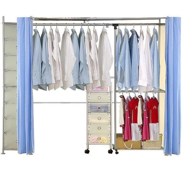 衣櫃【家具先生】簡單生活系列伸縮衣櫥 (衣櫃/衣架/AH-14《附八格櫃