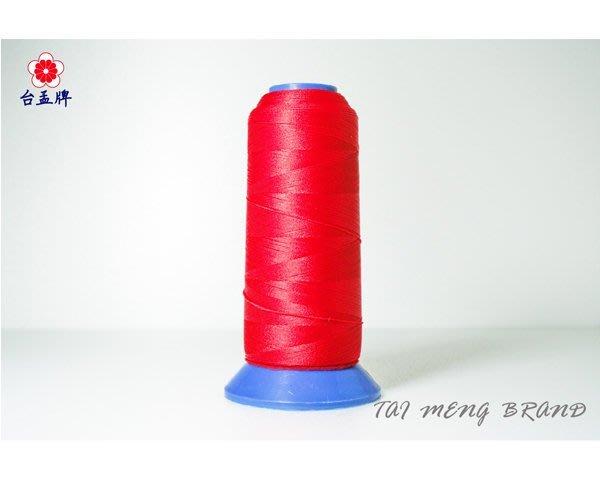 台孟牌 伸縮線 152色 3500碼 (布邊線、伸縮尼龍、拷克線、密拷線、彈性線、泡泡線、QQ線、縫紉線、車縫線、彈力)