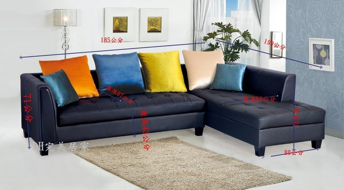 【DH】KH31-13半牛皮黑色沙發組椅(座椅可收納)多功能設計,主要地區免運費