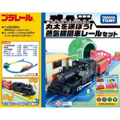 *Mickey.Babe*PLARAIL 鐵道王國 蒸汽火車森林冒險組 TP11715 TAKARA TOMY