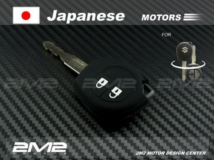 汽車鑰匙職人_ SUZUKI SWIFT ALTO 汽車 晶片 鑰匙 果凍套 矽膠鑰匙包 防刮傷