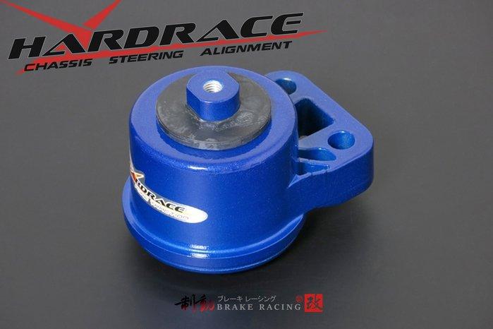 HARDRACE 右側引擎腳 8745 FORD / 提供引擎傳動與車架更直接地連結傳遞 / 歡迎詢問 / 制動改