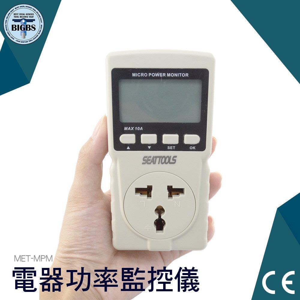 利器五金 功率插座移動 功率計量插座 電量監測儀 電表累計【電器功率監控儀】