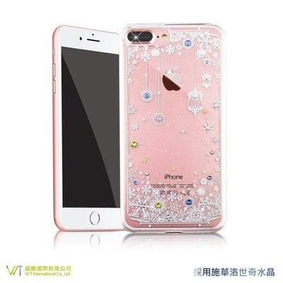 【WT 威騰國際】WT® iPhone8/ iPhone8 Plus 施華洛世奇水晶 奢華 彩鑽保護殼 -【冬雪紛飛】