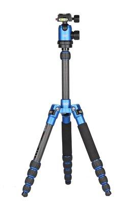 【相機柑碼店】LVG C-115E+NB535 碳纖維三腳架套組 公司貨 6年保固