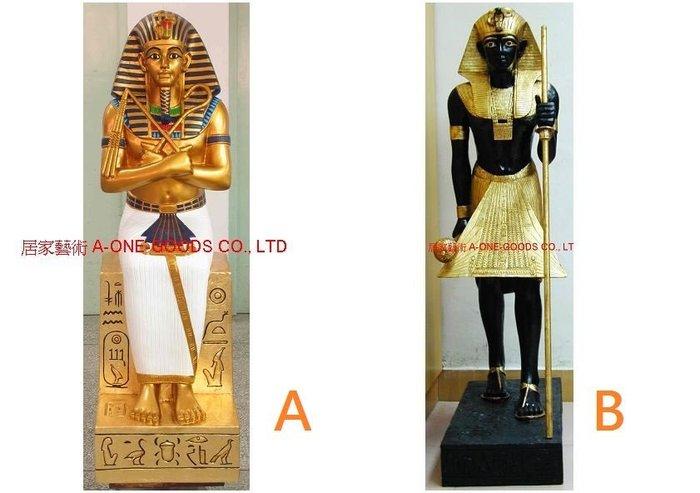 居家藝術-手工彩繪-Egypt 埃及/尼羅河三角洲/埃及阿拉伯共和國/圖坦卡門 /法老 人像 雕像]-高度124公分