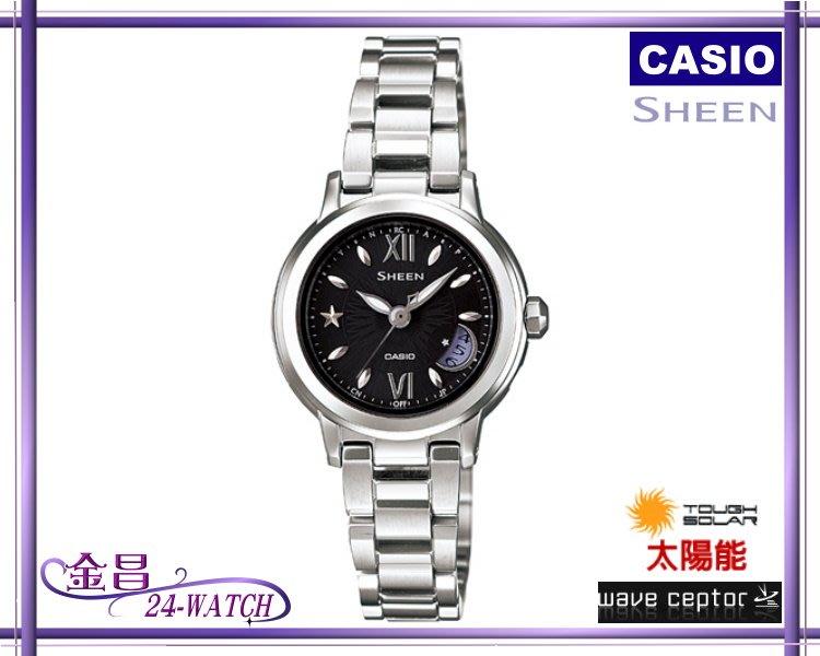 CASIO SHEEN # SHW-1500D-1A 優雅迷人仕女 太陽能電波時計 女錶*24-WATCH_金昌
