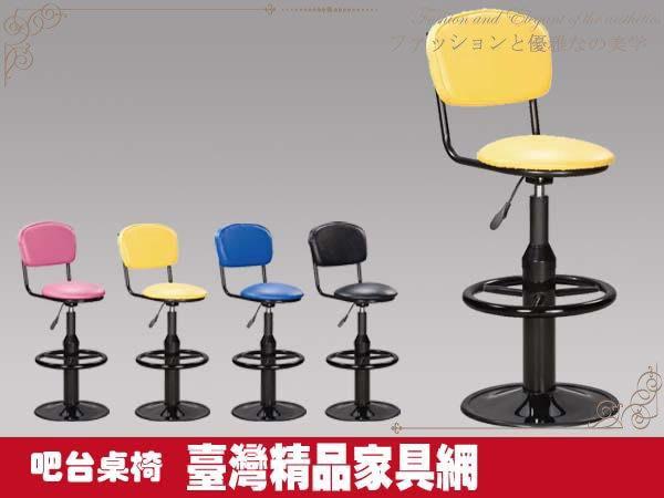 『台灣精品傢俱館』084-R932-18雅士圓盤踏圈吧檯椅$1,200元(92營業用吧台桌椅組咖啡廳吧台桌椅)高雄家具