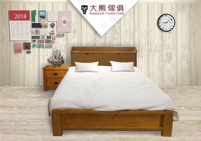 【大熊傢俱】DG-A2  五尺實木床架(有六尺) 原木床 雙人床架 床台 實木床 原木 實木床板 工廠直營展示