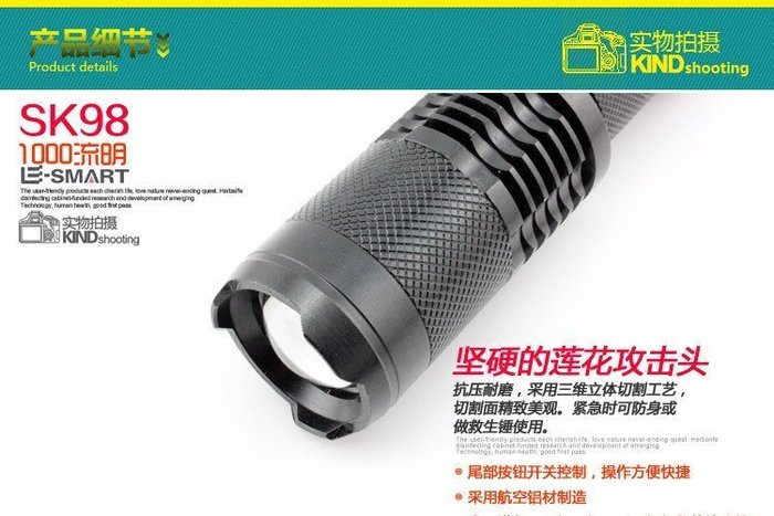 【亞昕光電】E-SMART 進口 CREE XM-L2 SK98 LED 5檔變焦強光迷你手電可充電18650【大全配】