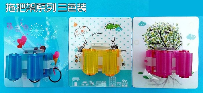 晶華屋--多功能無痕拖把架 塑料掃把夾 卡通牆面掛勾  浴室收纳架(不挑款)