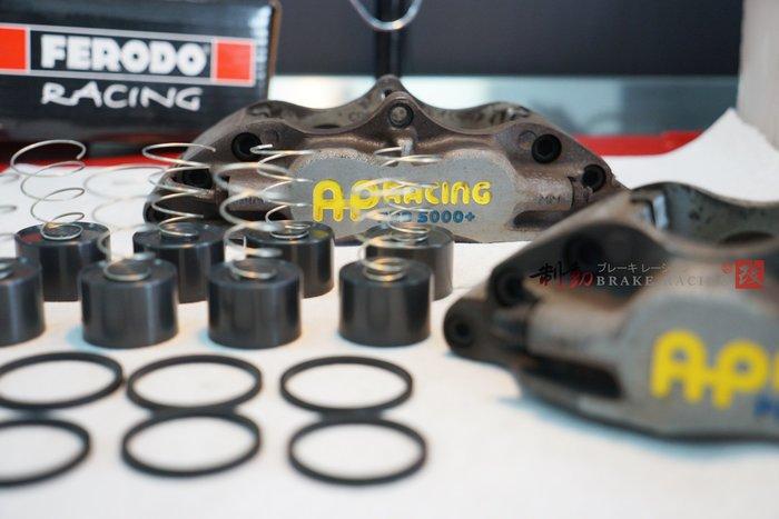 AP RACING PRO 5000+ CP-5040 卡鉗維修 清潔 保養 原廠油封 耗材更換 歡迎詢問 / 制動改