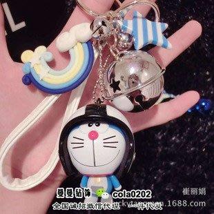 ☆叮當機器貓 哆啦a夢 汽車鈴鐺鑰匙扣女情侶禮品鑰匙鏈圈掛件創意~現貨喔~