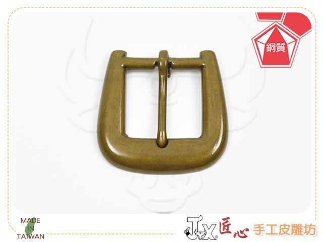 ☆ 匠心手工皮雕坊 ☆ 2.5cm質造型皮帶頭2523(銅)(I25523232) /拼布 皮革
