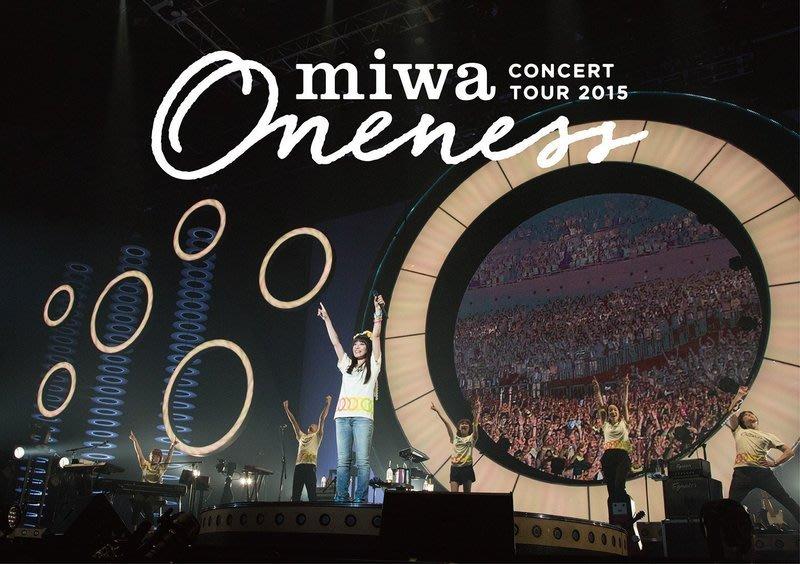 """特價預購 miwa concert tour 2015""""ONENESS""""~完全版~演唱會 (日版藍光BD)最新 2018"""