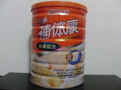 三多 補體康 均衡配方 865g/罐 特價435元 六罐免郵 左旋麩醯胺酸 補体康