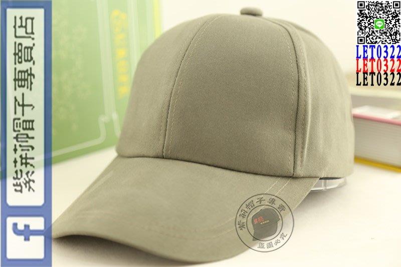 紫荊【素色 帽簷加長 棒球帽 墨綠色】高爾夫球帽 卡車 貨車帽 鴨舌帽 老帽 漁夫帽 毛帽 板帽 軍帽 扁帽