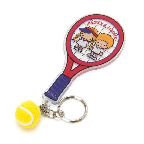 4165本通 鑰匙圈 佩蒂 吉米 -網球 4901610383001
