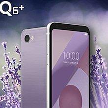 熱賣點 旺角店  LG  Q6 + 紫 新色  香港版 行貨 全新 黑白藍金銀紫 LG 保 v30 g6