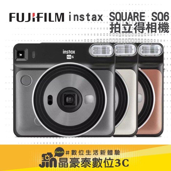 分期0利率 富士 fujifilm instax SQUARE SQ6 馬上看 方型 拍立得 相機 公司貨 高雄 晶豪泰