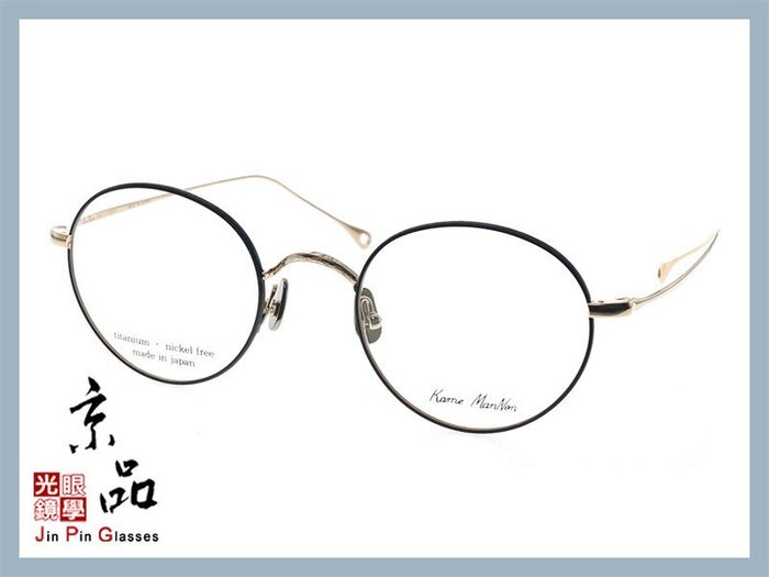 【KameManNen】KMN-104 GP 黑色 金色 雕刻橢圓框 萬年龜 日本 手工 鏡框 眼鏡 JPG 京品眼鏡