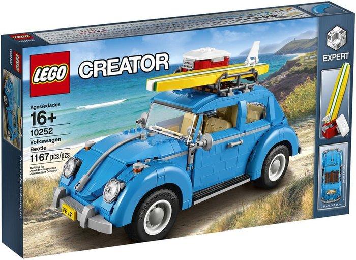 LEGO 樂高 10252  樂高熊  Volkswagen Beetle 福斯 金龜車